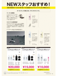 news_espritsagamihara20201103.jpg
